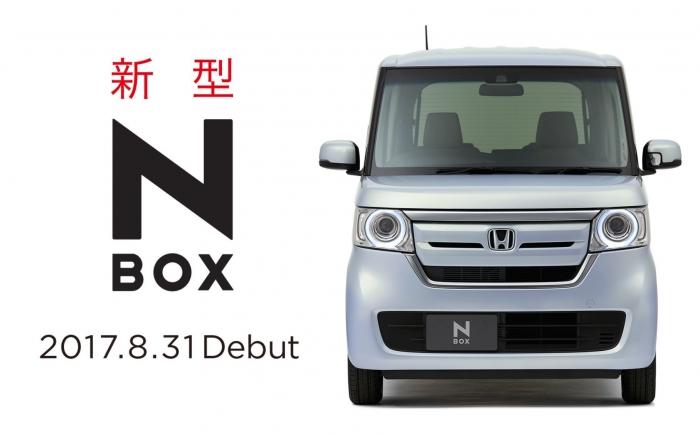 honda_n-box